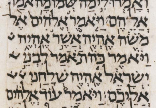 Exod3.14_CodexLeningradensis