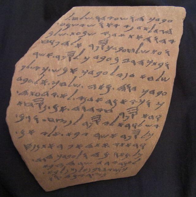 Lachish_3